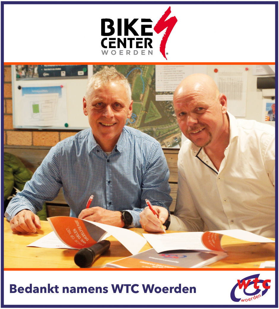 bike_center_2.jpg